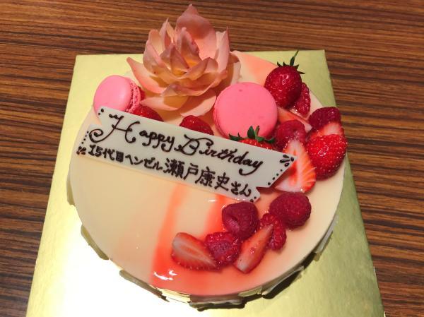 http://www.tsujicho.com/hotnews/180709_birthday1.jpg