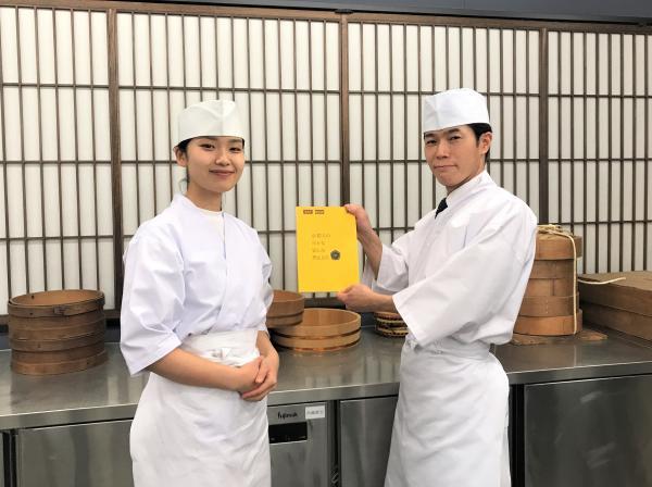NHKドラマ「京都人の密かな愉しみ Blue 修行中 ~燃える秋~」に辻調が協力!