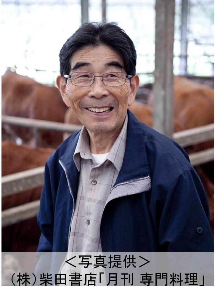 http://www.tsujicho.com/press/news/i_akaushi%2B.jpg